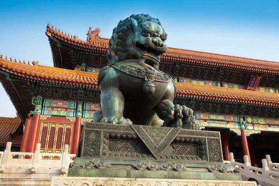 Hengdian Revolutionary Tourism City