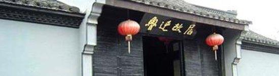 Qingteng Study