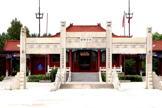 North Shaolin Temple