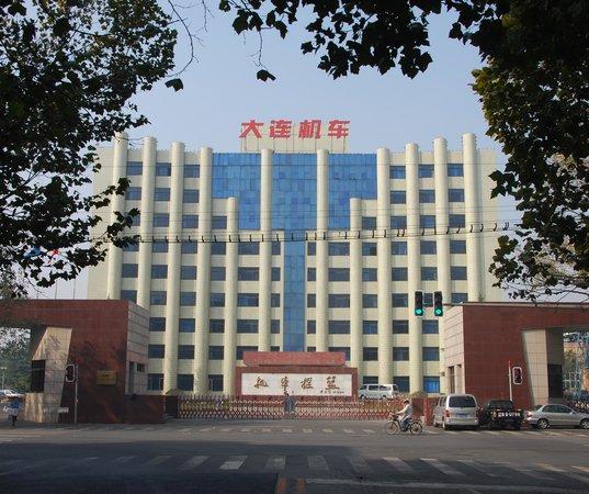 Daqing Dahua Park