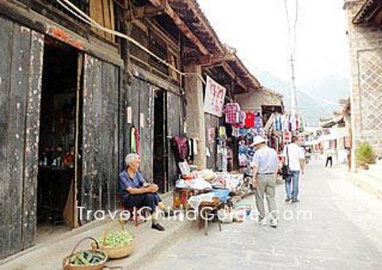 Danfeng County 사진