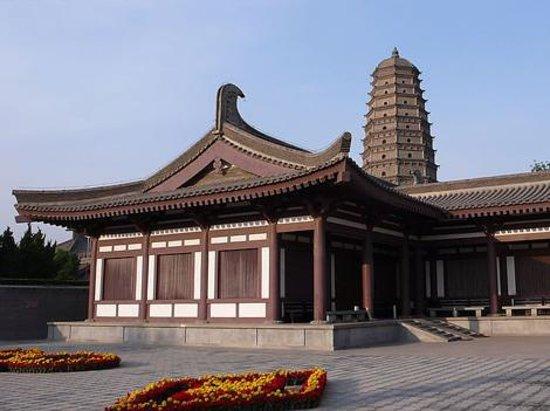 Xianyang Chongwen Tower Foto