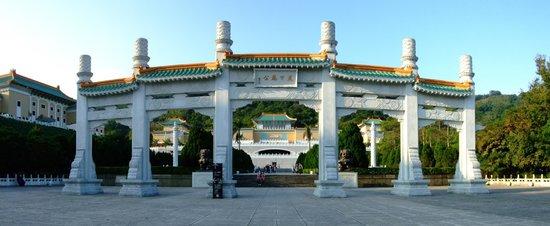 Wuyishan Natural Museum