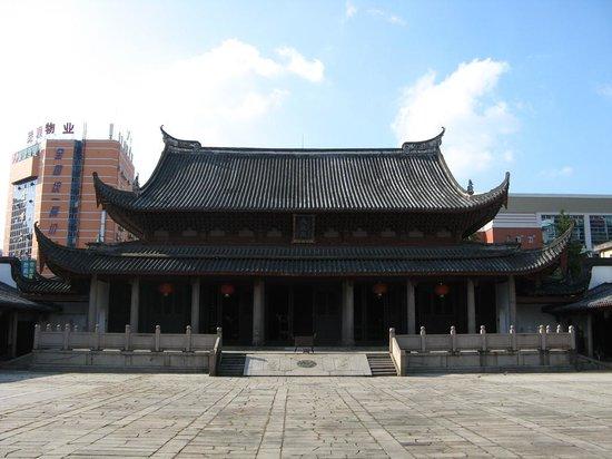 Fuzhou Wuzhu Mountain Foto
