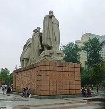Bilde fra Xin County
