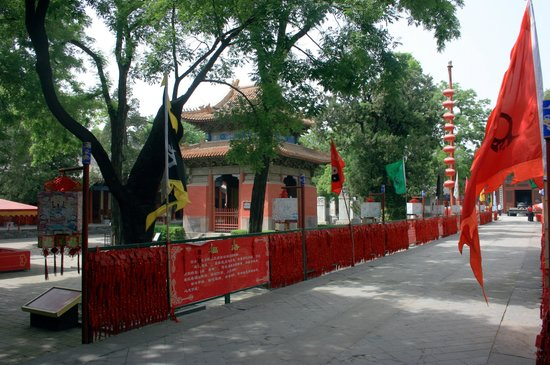 Wenzhou Pingyang Dongyue Taoist Temple