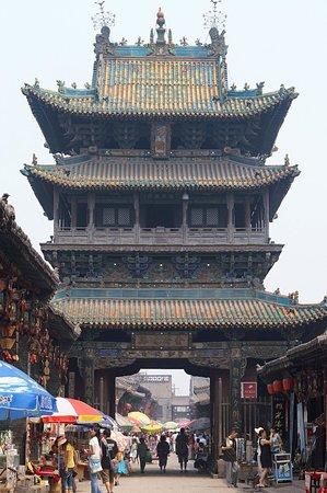 Mausoleum of King Yao