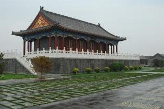 Training Park of Xiaozhan Foto