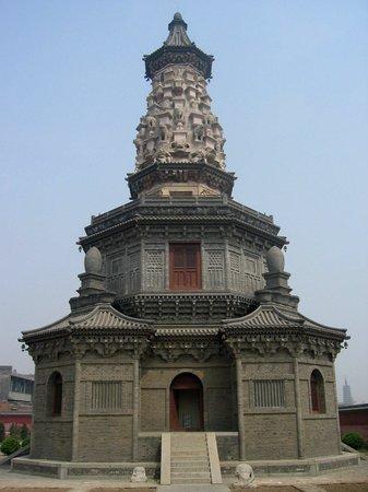 Xiangfen County Resmi