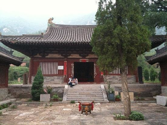 Pingshun County 사진
