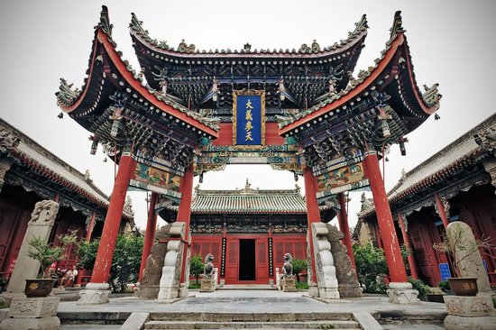 Qixian Temple Photo
