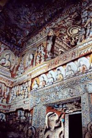 Fomu Cave