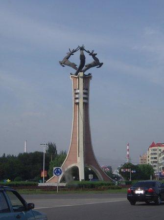 Qingshan Park of Shizuishan
