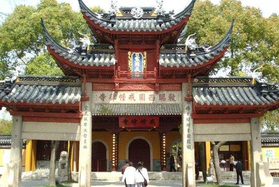 Foto de Arhat Temple of Suzhou