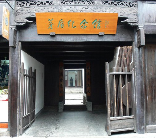 Former Residence of Leng Yuqiu