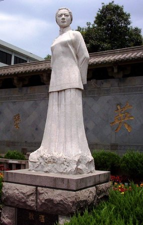 Revolutionary Martyrs Cemetery In Southeast Hubei