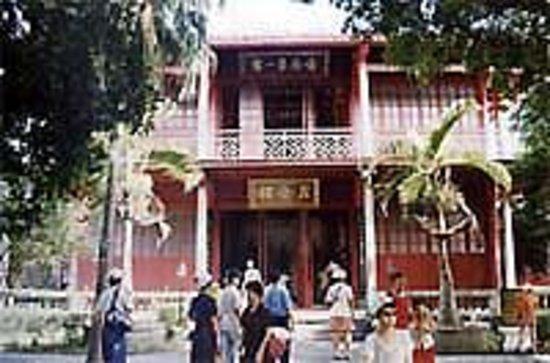 """Qiongya Public School"" Memorial Pavilion"