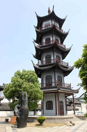 Quanfu Tower