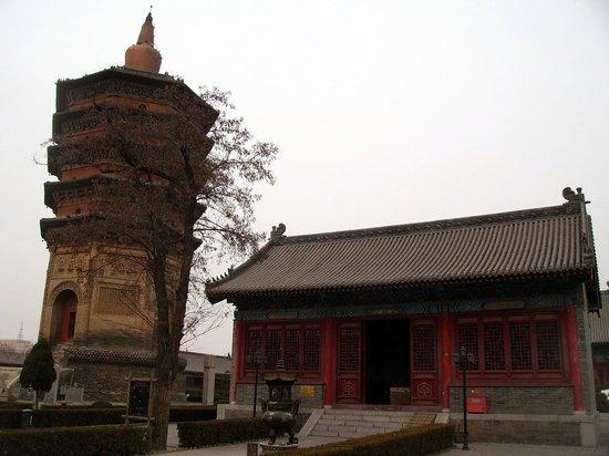 Baofeng Temple Foto