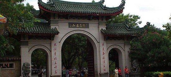 Weizhen Cabinet
