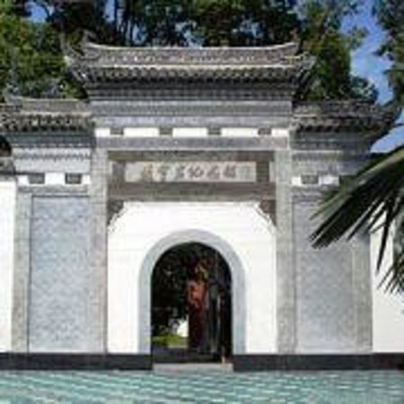 Hu Xueyan Memorial