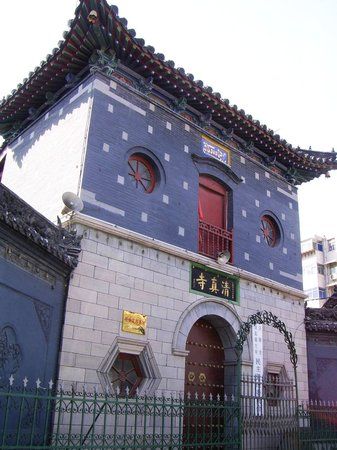Lixia Uprising Site