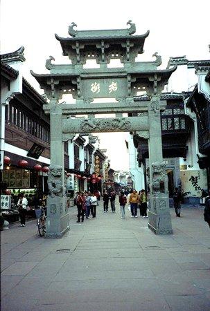 Former Residence of Zhang Zhizhong