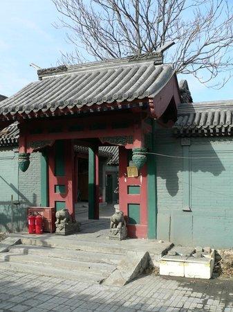 Tianning Village