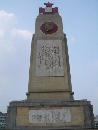 Guangxi Ziyuan Geological Park