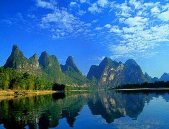 Baoji Mountain Foto