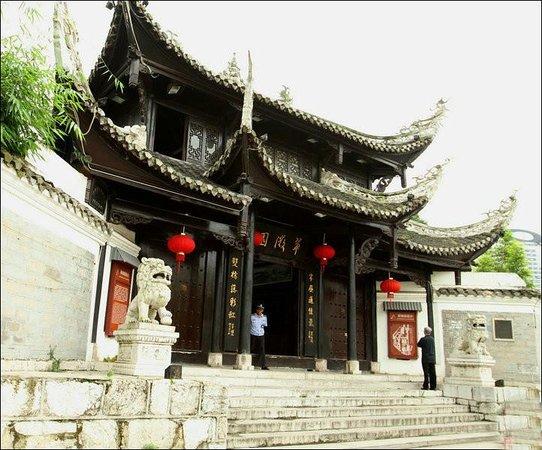 Cuiwei Pavilion