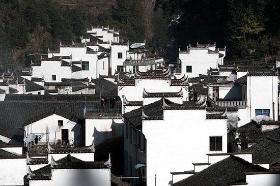 Gutan Stone City