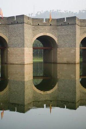 Shuifeng Reservoir