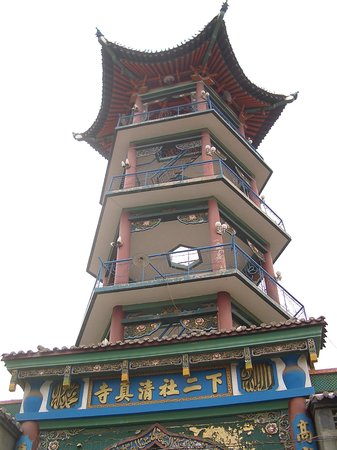 Heping Mosque Temple
