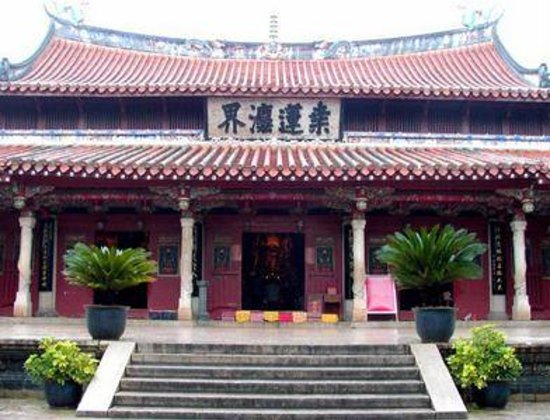 Foto de Shi Lang's House, Temple and Tomb