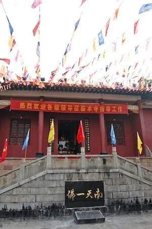 Yanfeng Theater