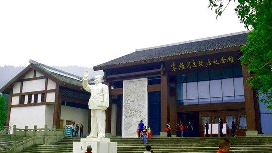 Xiang Jingyu Memorial