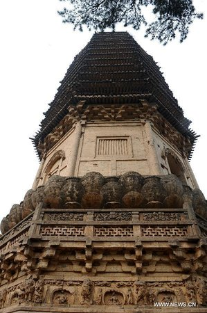 Xinhua North Pagoda