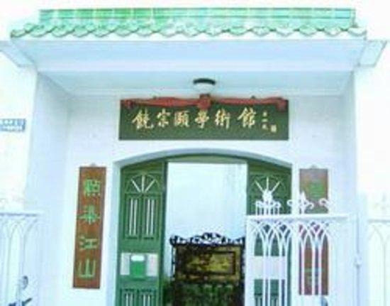 Foto de Rao Zongyi Academic Hall