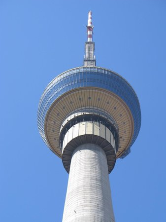 Jiuzhai Tower