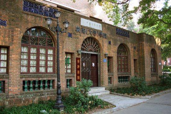 1911 Revolution Memorial Hall