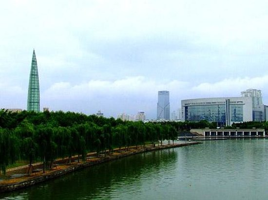Shuanglong Pond Foto