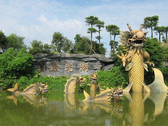 Zhanjiang Museum