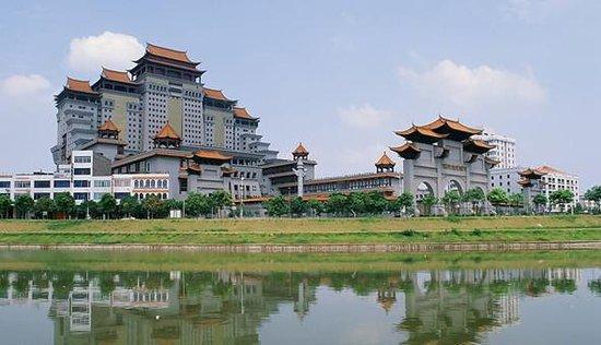 Xinming House