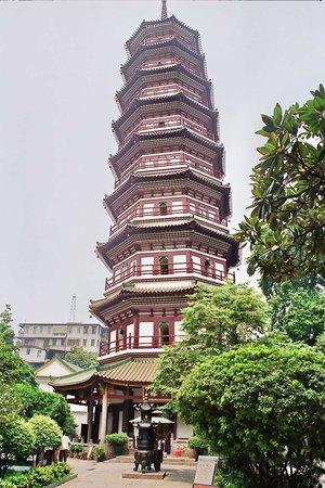 Taiping Pagoda
