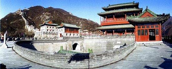 Yongle City Ruins