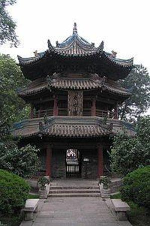Lueyang County Photo