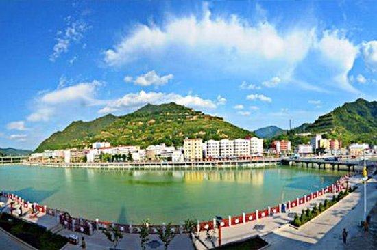 Bilde fra Danfeng County