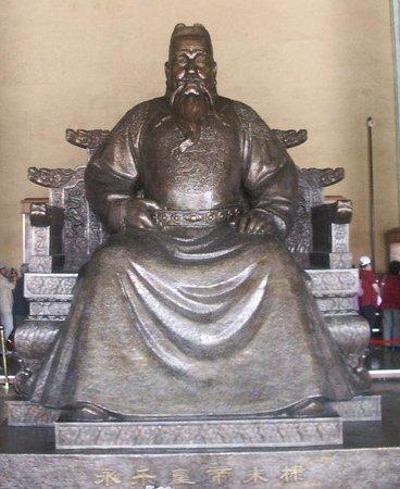 Emperor Shun Grand Temple