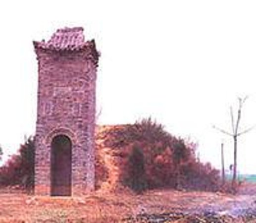 Kougong Tower
